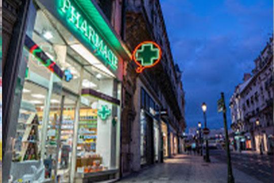 Pharmacie-de-la-Gare